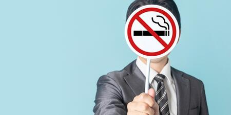 Ağrı'da cadde ve sokaklarda sigara içmek yasaklandı