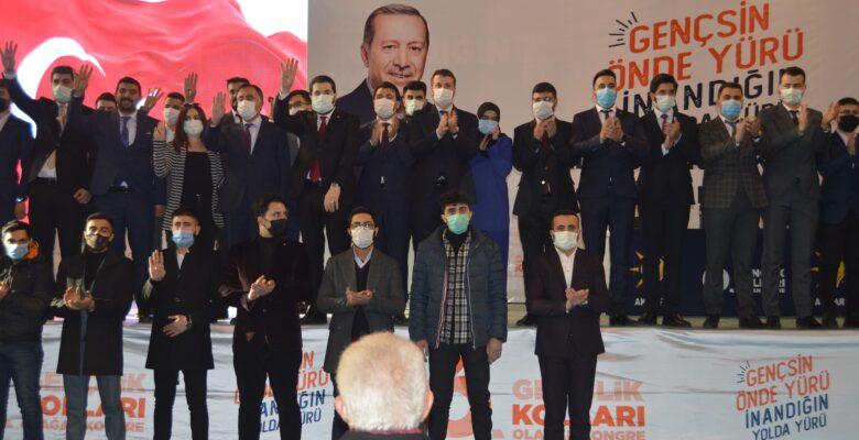 AK Parti Ağrı İl Gençlik Kollarında Gülçin, yeniden başkan seçildi